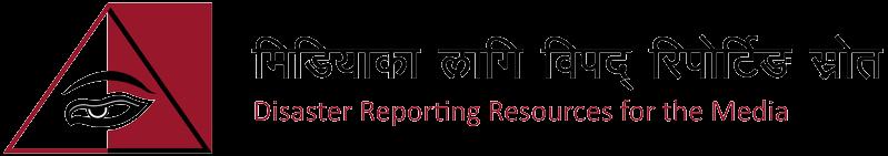 मिडियाका लागि विपद् रिर्पोटिङ स्रोत :: Disaster Reporting Resources for the Media -- Media Foundation